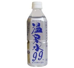 温泉水99 500ml×24本(本州送料無料 四国は別...