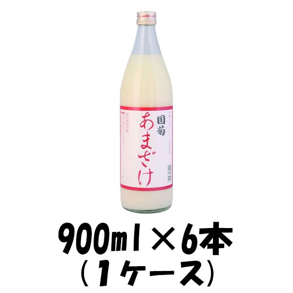甘酒 国菊 あまざけ 985G 6本 1ケース 本州送料無...