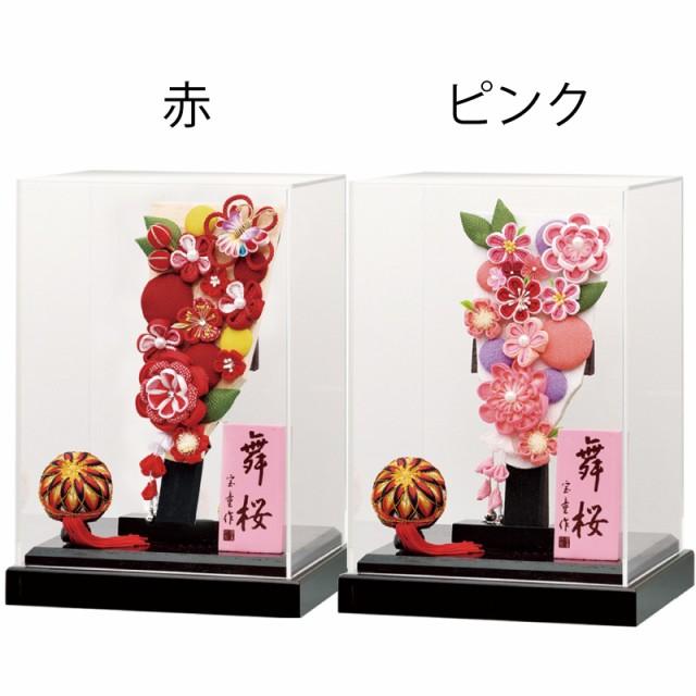 羽子板 初正月 ケース飾り アクリルケース舞桜 7...