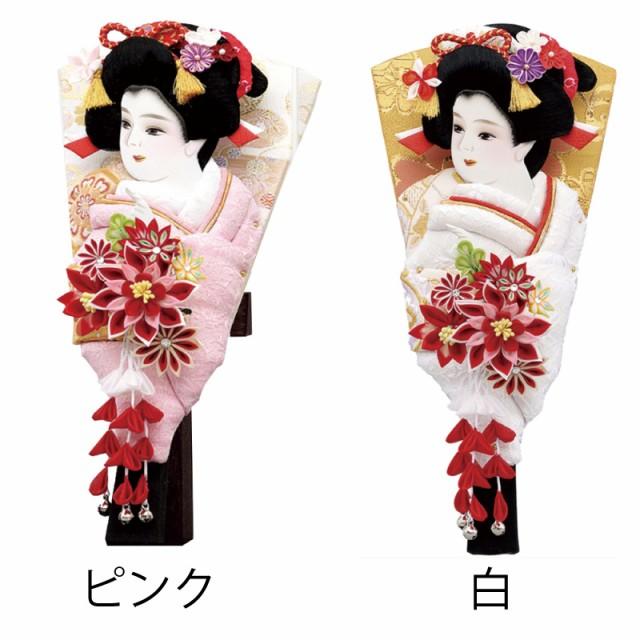 羽子板 初正月 羽子板単品 花カンザシ 白 ピンク...