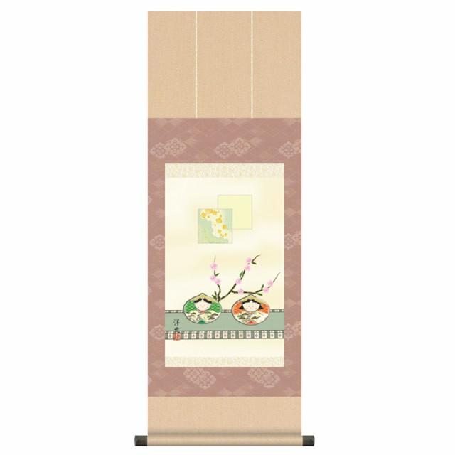 ミニ掛け軸 飾りスタンド付 貝雛 幅31cm×高さ70c...