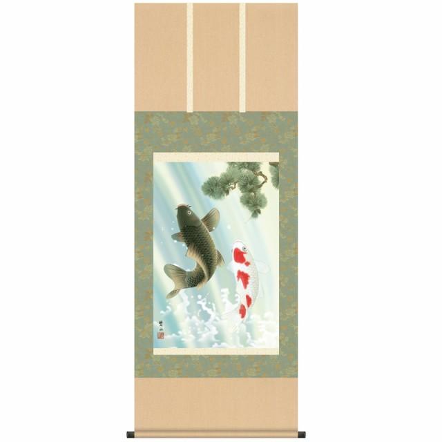 掛け軸 高級掛軸 夫婦滝昇鯉 尺五あんどん 幅54cm...