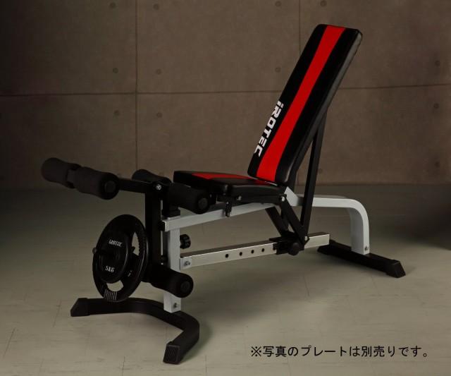 【キャッシュレス5%還元対象】IROTEC(アイロテ...