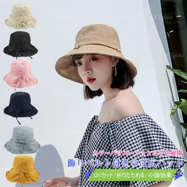 UVカット 帽子 UV つば広 折りたためる 小顔効果 レディース帽子 大きめ 可愛い 日焼け防止紫外線カット 日焼け対策 女性用 春 夏