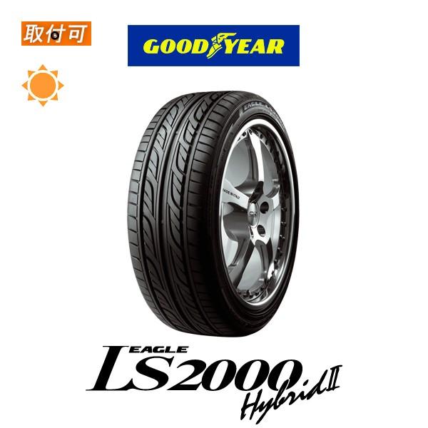 グッドイヤー EAGLE LS2000 HybridII 165/55R15 7...