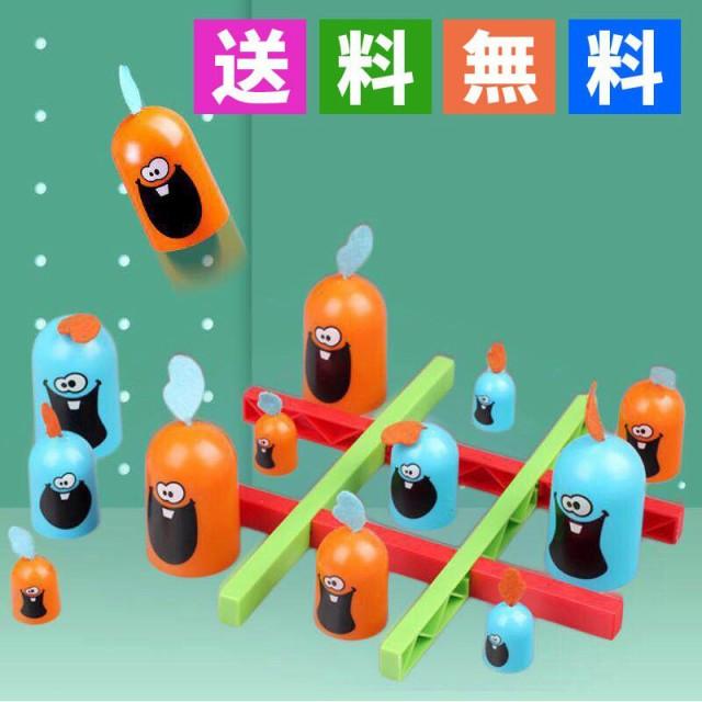 【期間限定購入】ボードゲーム 小学生 親子 家族...
