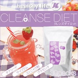 【送料無料 ※メール便発送となります】【healthy...