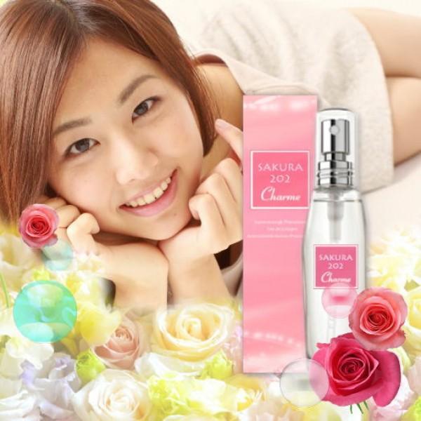【送料無料】【サクラ202 シャルム  28ml 】香水 ...