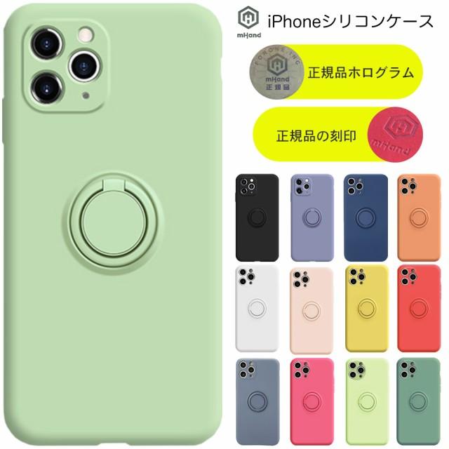 【mHand公式】iPhone シリコンケース バンカーリ...