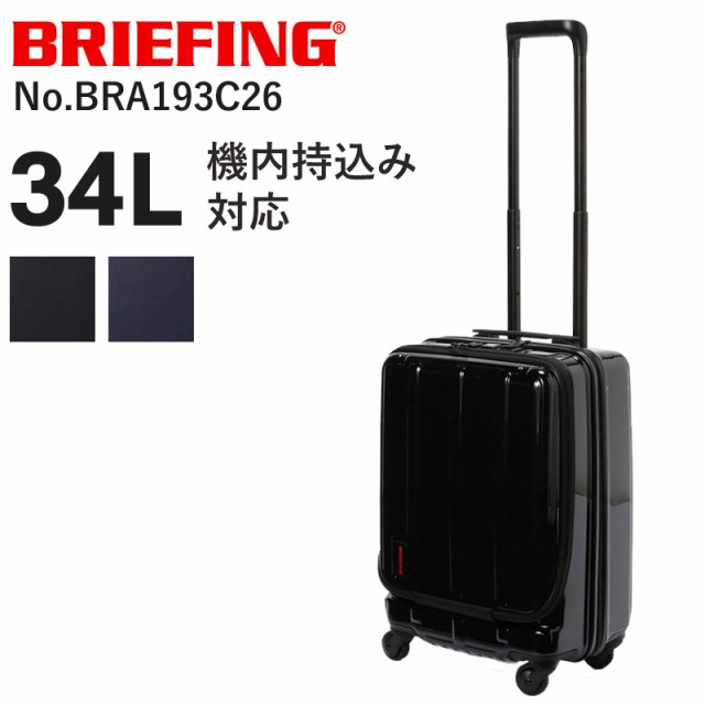 ブリーフィング BRIEFING スーツケース キャリー...