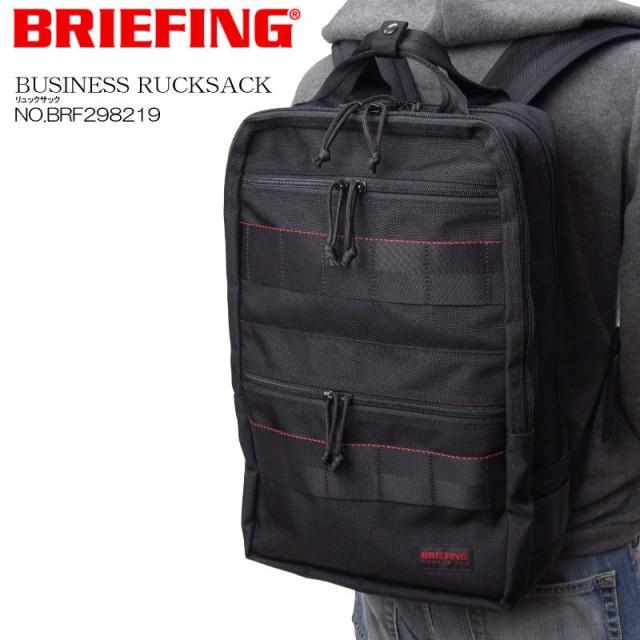 ブリーフィング BRIEFING リュックサック BRF2982...