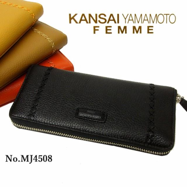 山本寛斎 KANSAI YAMAMOTO 長財布 ラウンドファス...