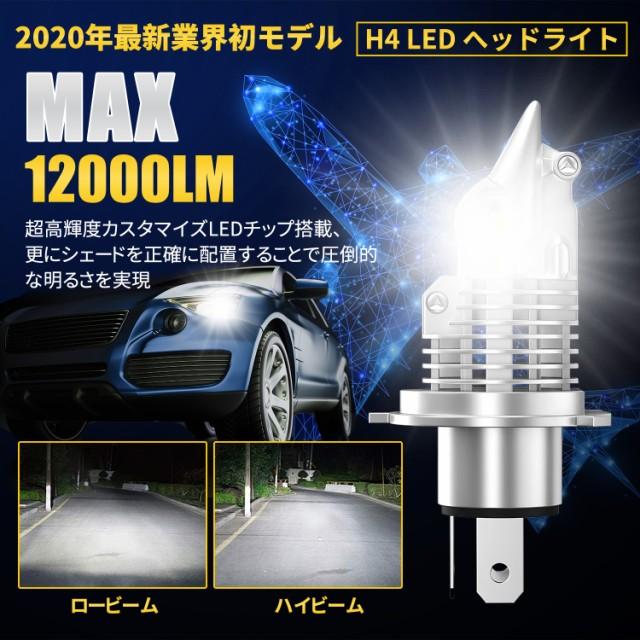 H4 led ヘッドライト 高輝度 Hi/Lo 切り替え フ...
