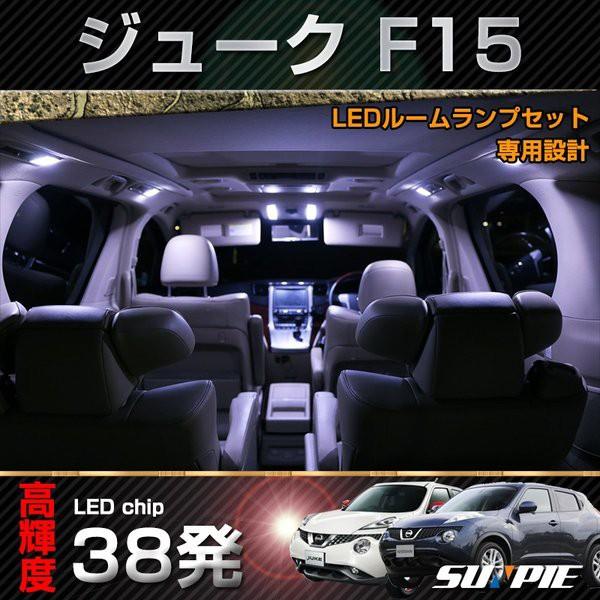 LED ルームランプ セット 室内灯 NISSAN 日産 ジ...