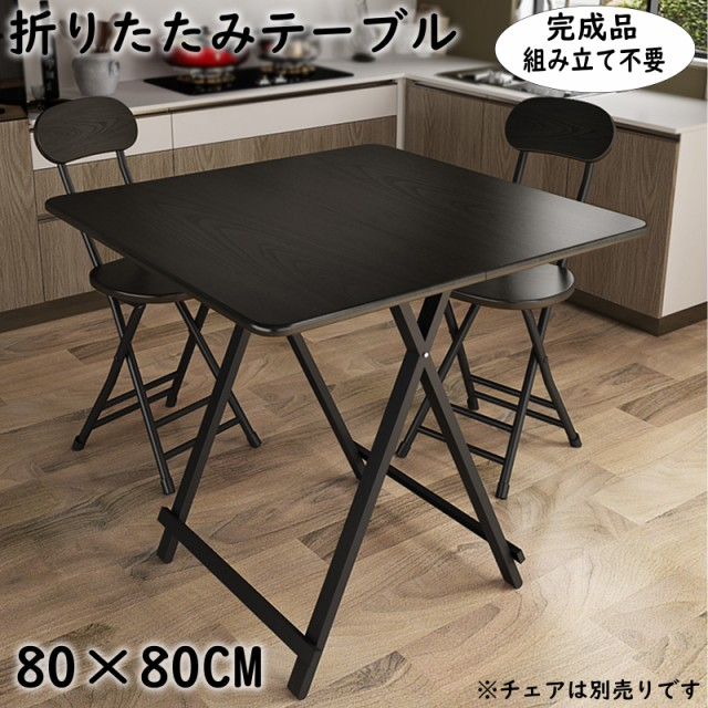 折りたたみテーブル ダイニングテーブル パソコン...