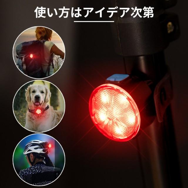 自転車用 テールランプ LED 自転車 ライト 白 赤 ...