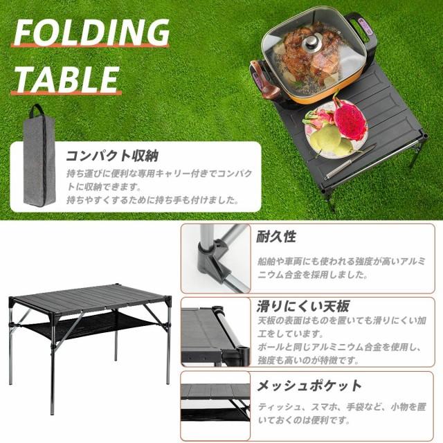 アウトドアテーブル 折り畳み式 超軽量 キャンプ ...