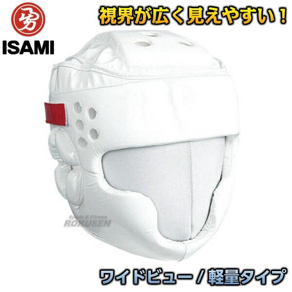 【ISAMI・イサミ】ワイドビューヘッドガード SS-...