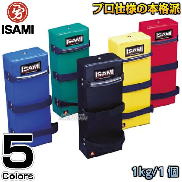 【ISAMI・イサミ】カラーキックミット 1個 SD-4...