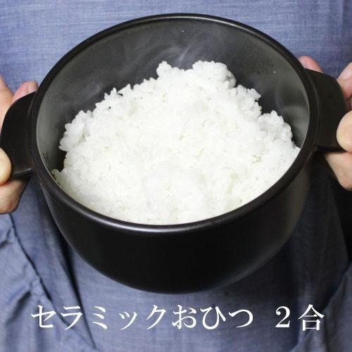 おひつ 2合 陶器 セラミック 電子レンジ対応 弥生...