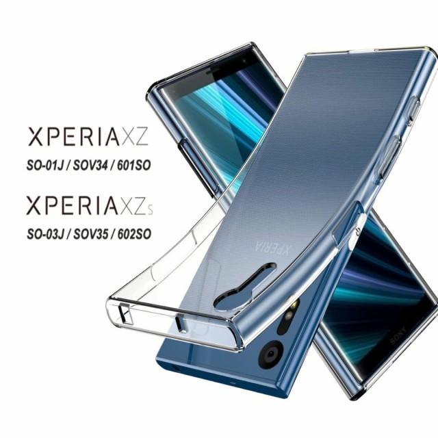 Xperia XZ / XZs ハードケース ソフトケース クリ...