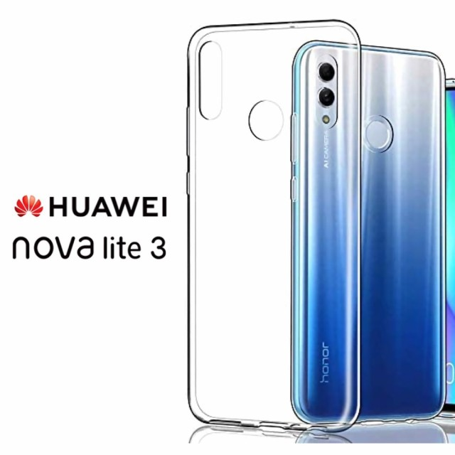 HUAWEI novalite3 ハードケース ソフトケース ク...