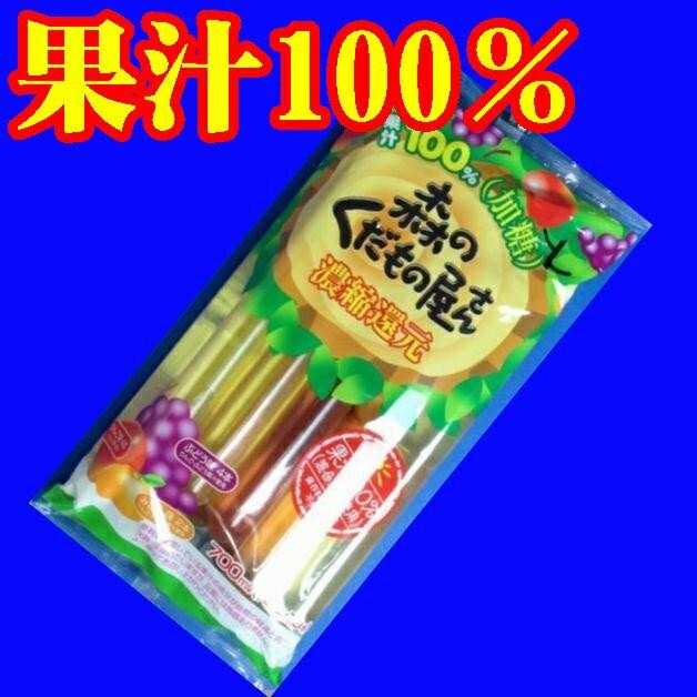 【果汁100% 】森のくだもの屋さん10本入X...