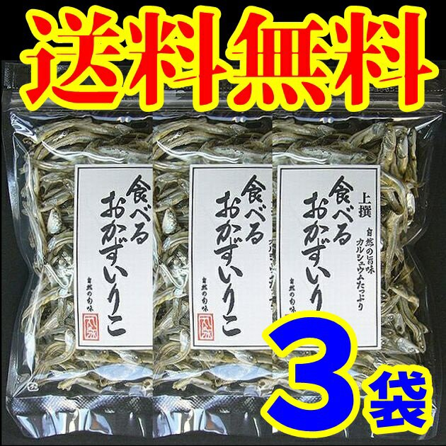【送料無料】【メール便】【山口県】【周南市福川...