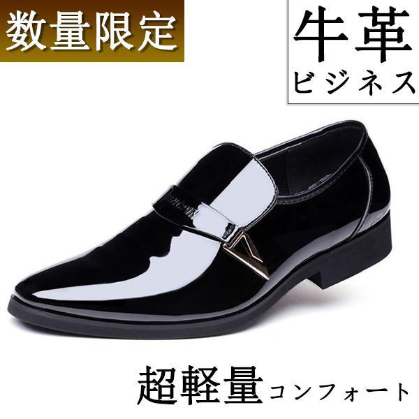 GM 大きいサイズ紳士靴シューズ  新作秋 歩き...