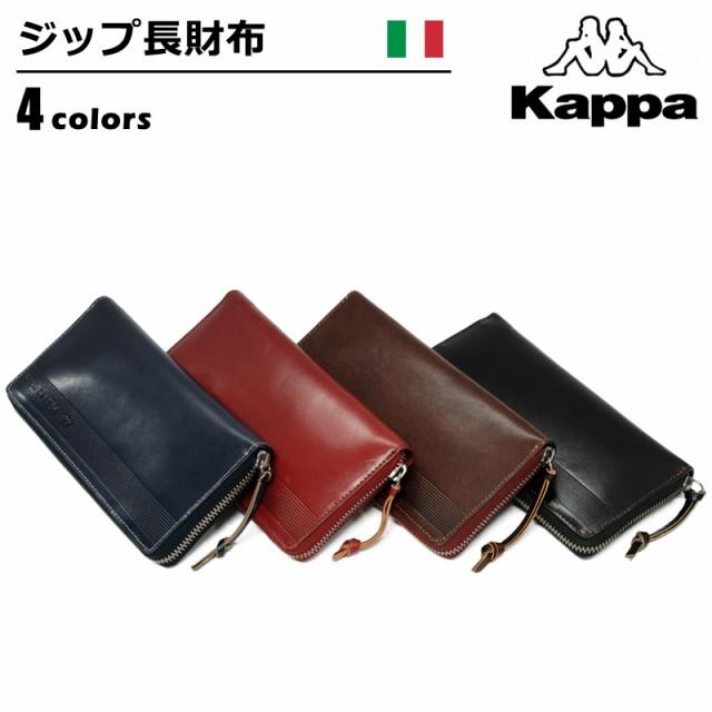 財布 メンズ Kappa(カッパ) 長財布 イタリアンレ...