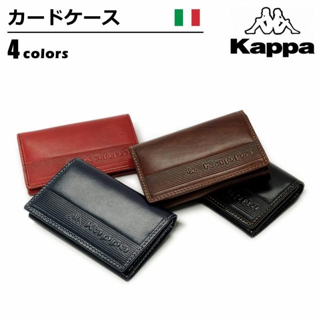 ベルト メンズ Kappa(カッパ) カードケース・名刺...
