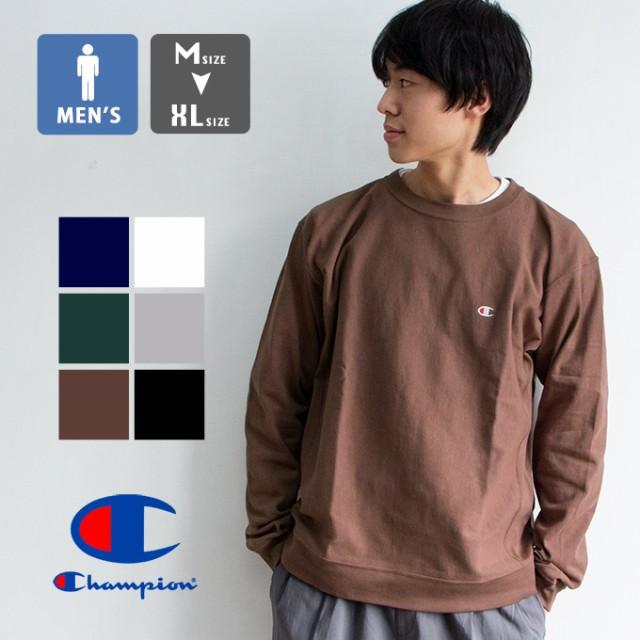 【 Champion チャンピオン 】 Reverse Weave リバースウィーブ(R) ロングスリーブ Tシャツ C3-T411 / チャンピオン リバースウィーブ tシ