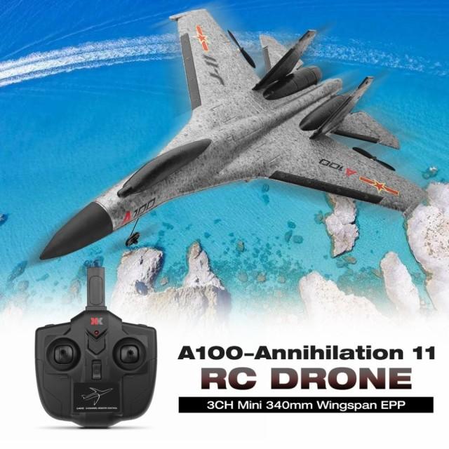 RC ラジコン ミニ飛行機 USB充電 3ch おもちゃ 34...