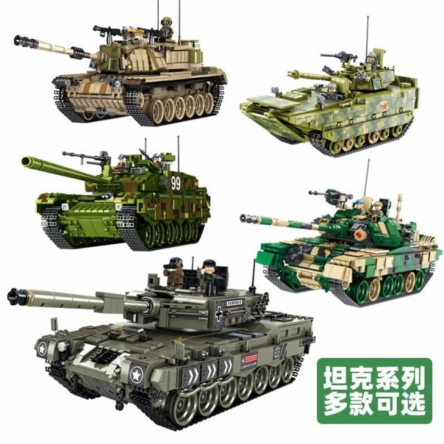ブロック おもちゃ 戦車 ミリタリー 99式 レオパ...