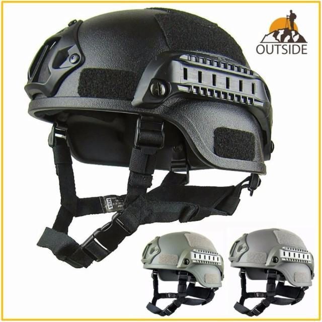 ヘルメット MICH2000 ミリタリー サバゲー サバイ...