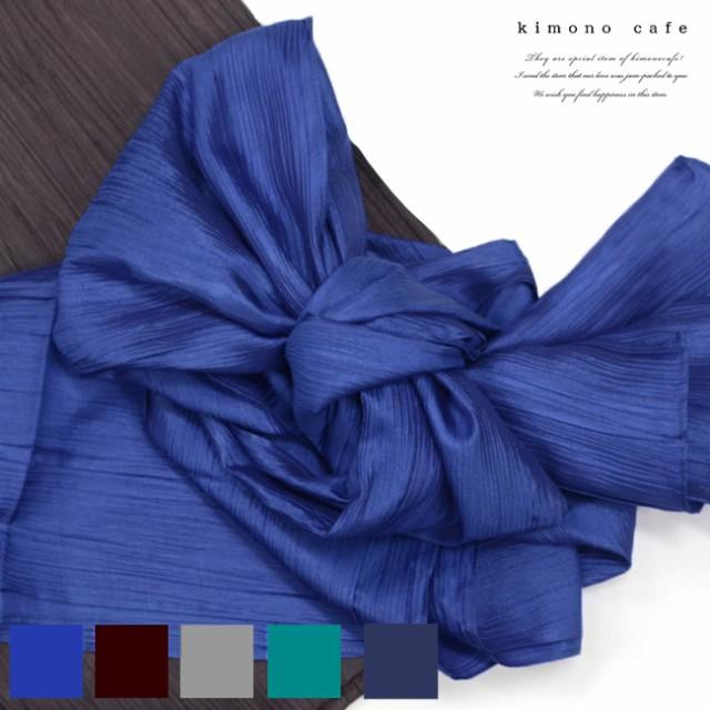 兵児帯 男の子 プリーツ 子供用 兵児帯 簡単にふわっと可愛く結べる 浴衣帯 4色 紺 グレー