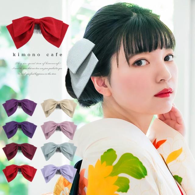 袴 髪飾り リボン 羽が曲げられる 成人式 卒業式 ...