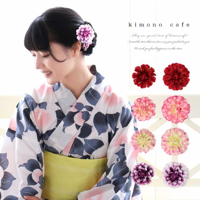 髪飾り 浴衣 大小2個セット 造花 お花 着物 ヘア...