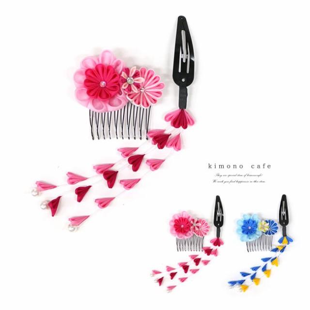 七五三 髪飾り つまみ細工 2点セット ピンク 水色...