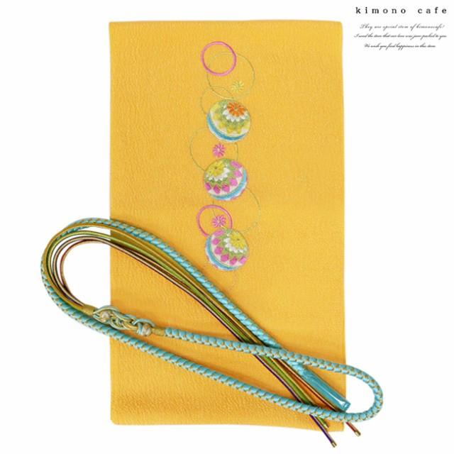 振袖 帯揚げ 帯締め 2点 セット 絹 正絹 組紐 苧...