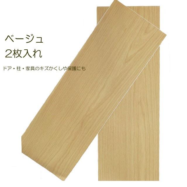 RKT15-03 フローリング用キズかくしテープワイド ...
