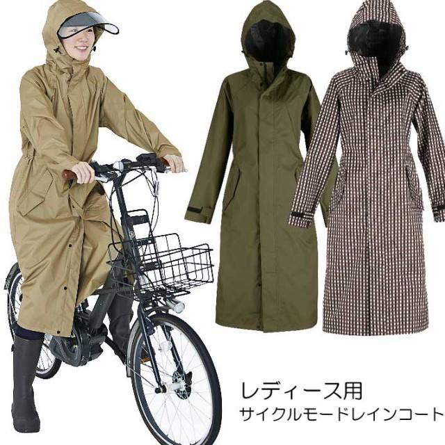 サイクルモードレインコート7440 (グッズ 雨カッ...