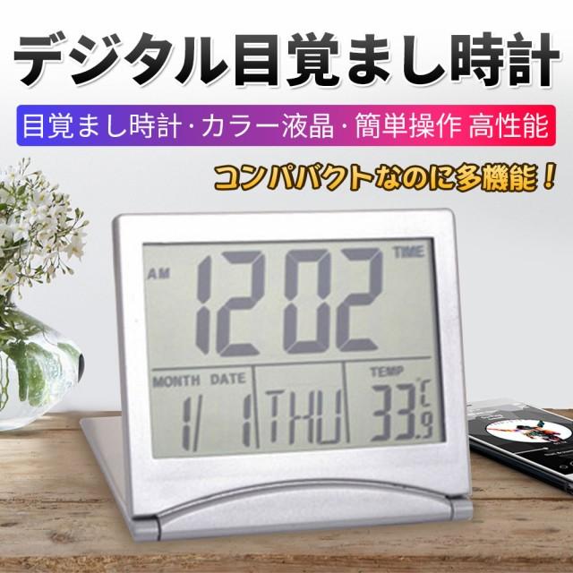 置き時計 簡単操作 高性能 カラー液晶 カレンダー...