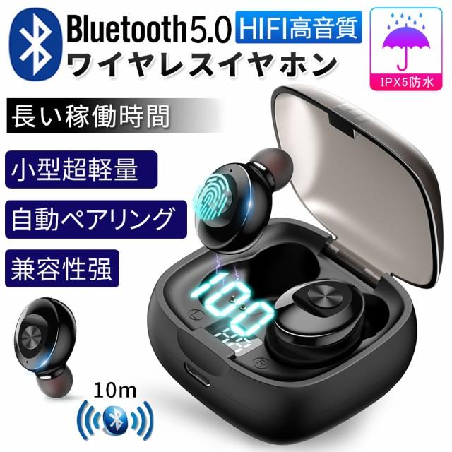 ワイヤレスイヤホン bluetooth5.0 TWS 左右分離型...