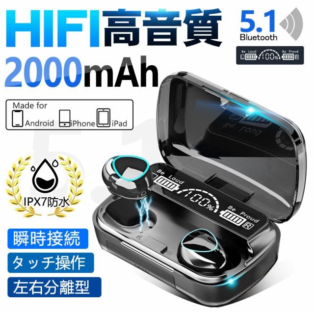 ワイヤレスイヤホン Bluetooth5.1 コンパクト 高...