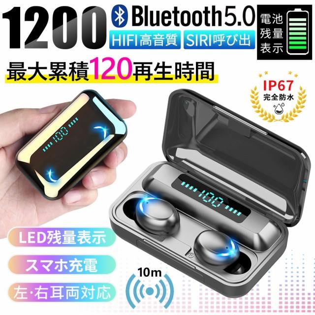 ワイヤレスイヤホン Bluetooth5.0 ヘッドセット L...