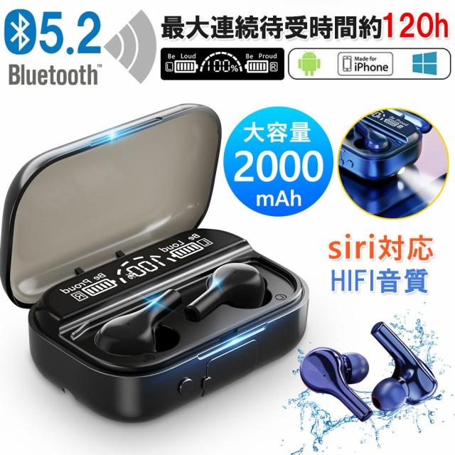 ワイヤレスイヤホン Bluetooth5.2 イヤホン 高音...