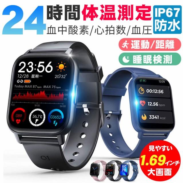 スマートウォッチ 日本語説明書 血圧計 iphone 対...