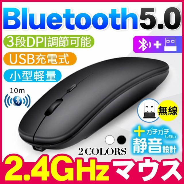 マウス bluetoothマウス ワイヤレスマウス 無線 ...