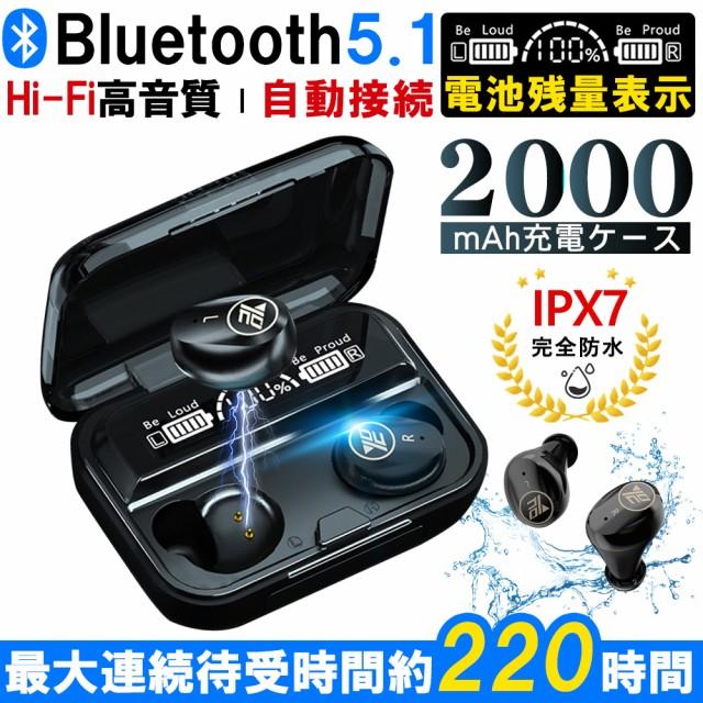 ワイヤレスイヤホン Bluetooth5.1 tws Hi-Fi 高音...